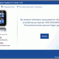 [FAQ] Как прошить Nokia Lumia 710/800