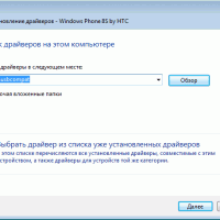 Как установить SDK 8 на Windows 7 32/64-bit