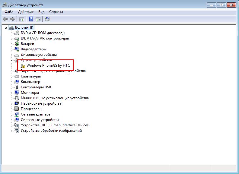 windows 8 mobile sdk 32 bit
