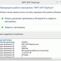 XAP Deployer 2.0